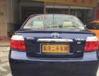 丰田威驰2004款 威驰 1.5 自动 特装版