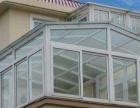 易居铝合金门窗断桥铝合金门窗无框玻璃门不锈钢隐形防盗纱窗