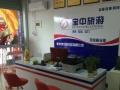 泉州宝中双阳营业部承接各类国内外旅游团队