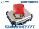 山西汾阳手提便携式打码机 手持式打码机厂家上海扬力