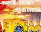 青岛劲派啤酒招商 啤酒加盟 啤酒代理 啤酒批发