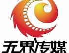 拍摄制作广西各单位宣传片微电影动画专题片汇报片等