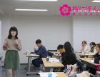 南通日语基础培训班,特色教学来樱花日语培训