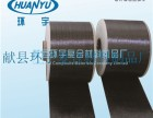 碳纤维布 厂家生产 规格齐全