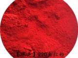 高纯度220大红粉 油漆用高遮盖力红颜料