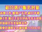 天津职业培训中心招收非常紧缺工种培训可积分落户加70分