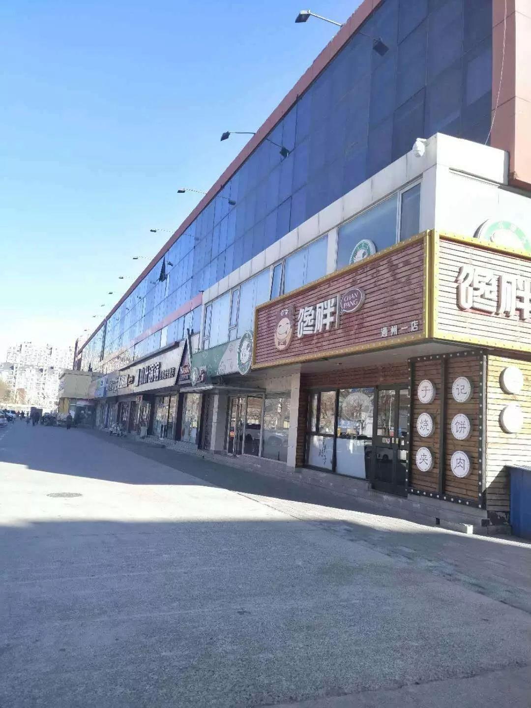 通州果园新华联家园西侧商业楼15000平米招教育培训