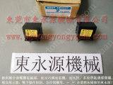 APA-25离合器配件,感应计数器 东永源专业