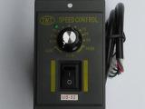 厂家直销供应微型交流电机调速器US-52
