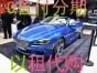 转让 越野车SUV 其他品牌 贵州喜相逢汽车一两万提车