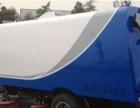 临沧消防车消防洒水车垃圾车厂家直销包送车