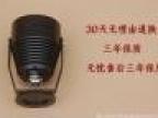 批发供应MR16 太阳型LED灯具MR16 3W射灯GU5.3 1X3W 大功率