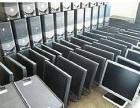天河区龙洞旧电脑回收 电脑周边设备回收