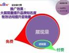 汉中百度营销中心,汉中网站制作,汉中百度公司