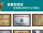 【雪墨国际洗衣】免费干洗店加盟 免费皮具护理培训