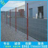 深圳医院防护栏 贺州街道隔离网 养殖场围栏网