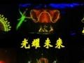 济宁庆典公司,晚宴答谢会舞蹈乐队,视频互动秀,沙画
