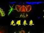 临沂晚会舞蹈变脸魔术小丑表演 主持人 外籍礼仪模特