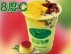 58度c奶茶加盟 开店火爆 月赚上万