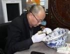 唐山汝窑瓷器真假 年代仪器检测