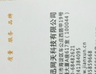 北京建迅教育二级建造师培训招生