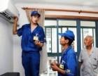 平阳 鳌江 空调、家电、水电维修、疏通管道。
