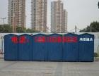 北京专业出租移动厕所 流动厕所租赁 工地移动厕所租赁