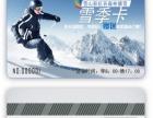 雪山彩虹谷无限滑雪