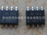 供应电子元器件   IC芯片     BB厂家  OPA227U