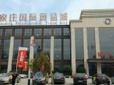 石家庄乐城国际贸易城楼盘位置