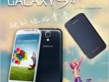 厂家直销 三星i9500 Galaxy S4拉丝纹 原装官方版
