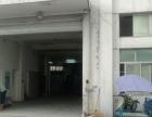 拱墅康桥工业园一楼400平厂房出租