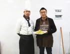 南充厨师学校 南充烹饪学校 南充厨师培训 烹饪培训 新丝路