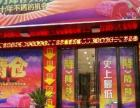 三塘 香积寺路161-161- 专柜转让 商业街卖场