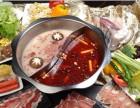 在二三线城市开一家高兴壹锅鲜牛肉火锅需要多少钱