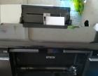 9成新爱普生330打印机