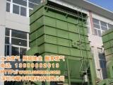 惠州有机废气治理公司,汕头生产废气治理公司,烟气治理工程