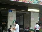 新店 北尚B区门口 店铺生意一起转让