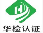 代办入驻企业淘宝中国质造极有家