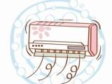 合肥恒泰家电~新站区清洗空调电话