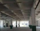 常平元江元800平方米带地坪漆厂房招租
