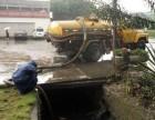 芜湖市市政管道清淤,昌久管道疏通清洗,潜水清淤打捞
