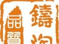 杭州淘宝代运营公司,天猫代运营,网店外包,网店托管