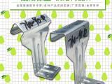 双腿760支架加高125 技术成熟 产品稳定