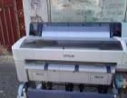 低价转让爱普生大幅面打印机T5280/丝网印刷设备