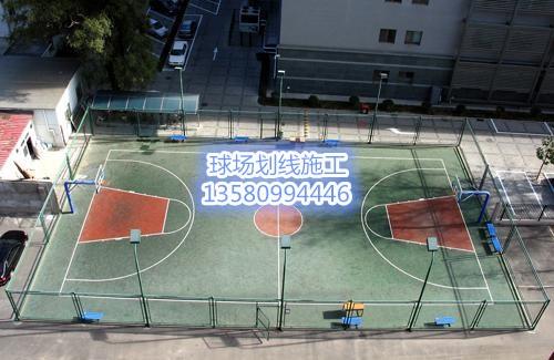 创明日划线队专业提供东莞球场划线运动场划线