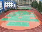 广东双赢体育材料生产厂家
