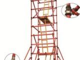冀航定制可移动快装型绝缘脚手架建筑施工耐腐蚀玻璃钢脚手架