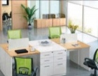 专业生产,批发,销售办公桌椅,前台,屏风隔断,办公沙发等