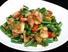 中式快餐培训费多少 重庆快餐小炒培训哪里好